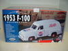 Gearbox Limited Pepsi-Cola Edition 1953 F-100 Delivery Van