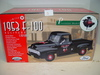 Gearbox Limited Texaco Edition 1953 F-100 Delivery Truck