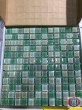 1 x 1 green and tan multi colored glass