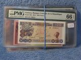 10 DIFFERENT WORLD NOTES GRADED PMG 66 EPQ