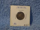 1858 S.L. FLYING EAGLE CENT VG+
