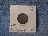 1858 S.L. FLYING EAGLE CENT VF