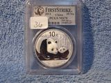 2011 CHINA SILVER PANDA PCGS MS70 (PERFECT GRADE)