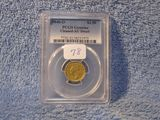 1840O $2.50 LIBERTY GOLD PCGS AU-DETAILS EXTREMELY RARE