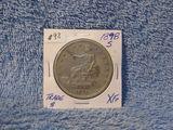 1878S TRADE DOLLAR XF