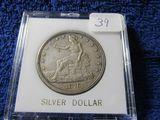 1876S TRADE DOLLAR AU