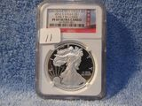 2012S SILVER EAGLE NGC PF69 ULTRA CAMEO EARLY RELEASES