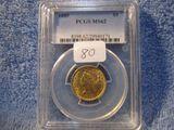 1899 $5. LIBERTY GOLD PCGS MS62