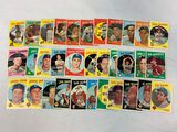 1959 Topps baseball lot of 33, no duplicates