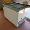 MasterBilt portable chest freezer