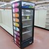 True glass door refrigerated merchandiser