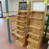 wooden merchandsing rack