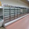 2008 Tyler freezer doors w/ ele defrost, 10-door run (5+5)