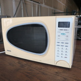 Sanyo Direct Access microwave oven