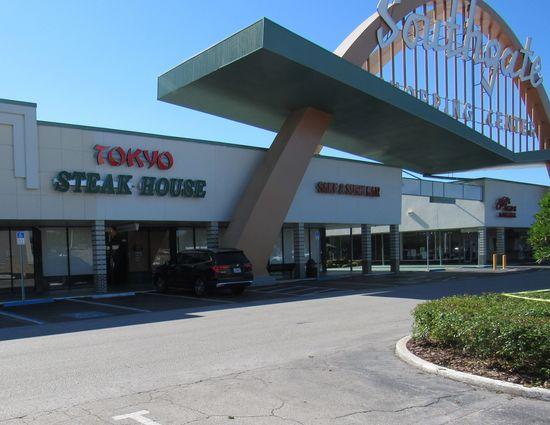 Tokyo Steak House & Sushi Quick Liquidation