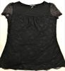 Vero Moda & ONLY Brand Women's Top S/S
