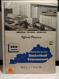 VINTAGE 1961 KENTUCKY STATE BASKETBALL PROGRAM EXCELLENT