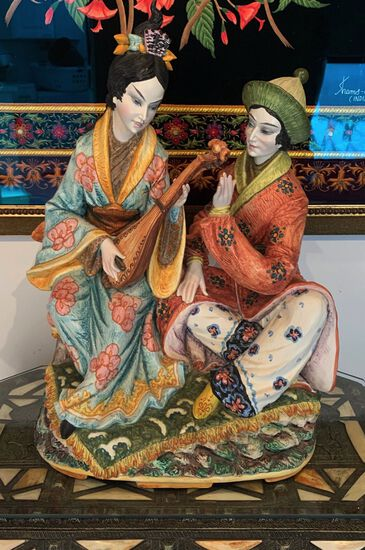 Oriental Playing Musician - Porcelain