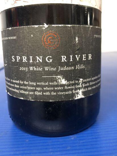 GUSH ETZION SPRING RIVER White Wine