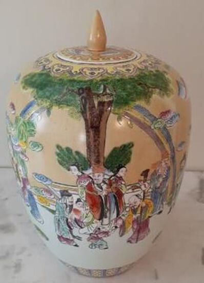 Oriental Antique Vase- 11 inches tall
