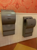 Dyson hand dryers