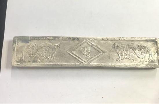 VINTAGE CHINESE 54 TOZ SILVER BAR
