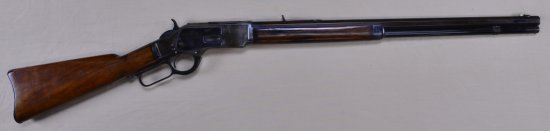 MARTINI  HENRY ENFIELD RIFLE