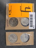1882 MORGAN SILVER DOLLAR, (2) 1976 LIBERTY SILVER DOLLAS, & (3) COMMERATRUE SILVER COINS