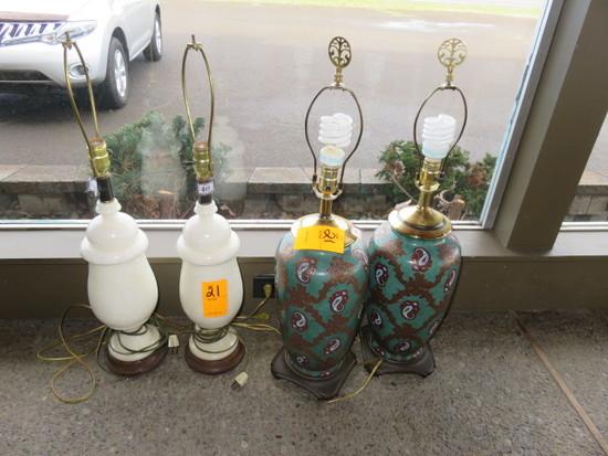 (2) WHITE LAMPS & (2) GREEN LAMPS (NO SHADE)
