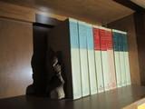 PATTERNS FOR MODERN LIVING BOOKS