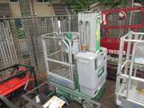 GENIE RUNABOUT GR20 ELECTRIC AERIAL WORK PLATFORM