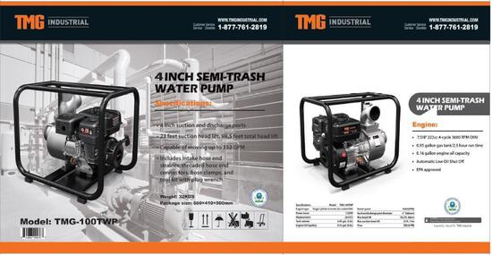 4'' SEMI TRASH WATER PUMP