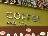 Coffee d?cor