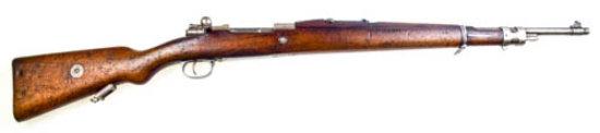 Chilean Steyr /CAI M1912/61 7.62 NATO/.308