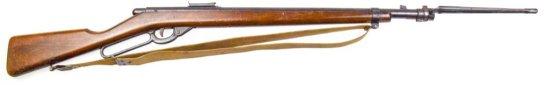 Daisy No. 40 Military Model
