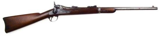 US Springfield Armory M1873 Carbine .45-70