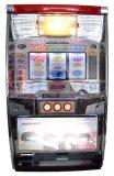 Beatles Yellow Submarine Theme Slot Machine