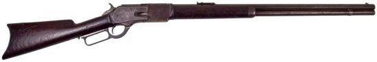 Winchester Model 1876 Second Model .45-60