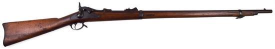 "U.S. Springfield Armory Model 1879 ""Trapdoor"" Rifle .45-70"