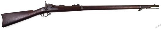 "U.S. Springfield Armory Model 1873 ""Trapdoor"" Rifle .45-70"
