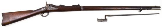 U.S. Springfield Armory Model 1884 Trapdoor .45-70 Govt