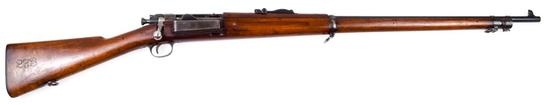 U.S. Springfield Armory U.S. Model 1898 .30-40 Krag