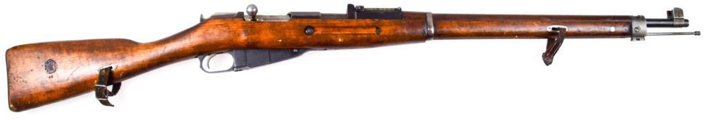 Finnish Army Mosin-Nagant M28-30 Muzzle Cover Civil Guard Type