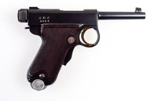 PREMIER MILITARY COLLECTORS  FIREARM AUCTION