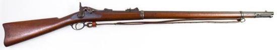 US Springfield Model 1880 US Trapdoor .45-70