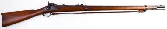 US Springfield Model 1878 Trapdoor .45-70