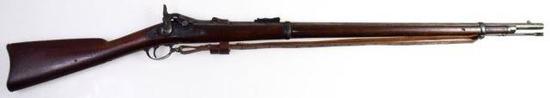 US Springfield Model 1873 Trapdoor .45-70