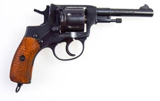 Russian/C.A.I. Model 1895 Nagant 7.62x38R