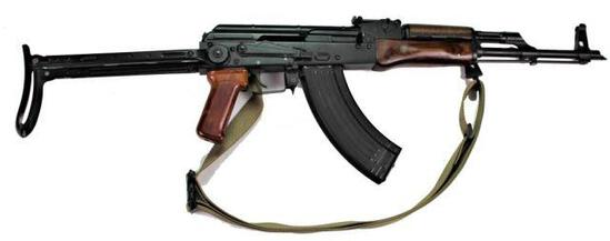 Tapco/Childers Guns - CG1 - 7.62x39mm