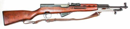 Romanian/CAI - SKS Model 56 - 7.62x39